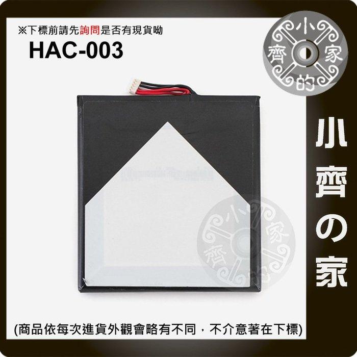 HAC-003 Switch NS主機 任天堂 遊戲機 充電電池 鋰電 維修 零件 更換 小齊的家