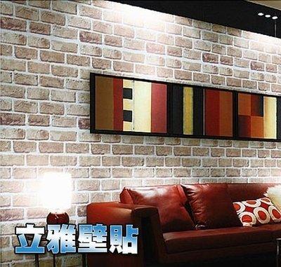 【立雅壁貼】高品質自黏壁紙 壁貼 牆貼...