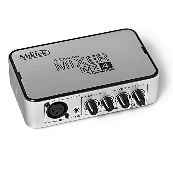 《民風樂府》美國品牌 Miktek MX-4  四通道迷你混音器 立體聲輸出 街頭藝人 錄音表演超方便