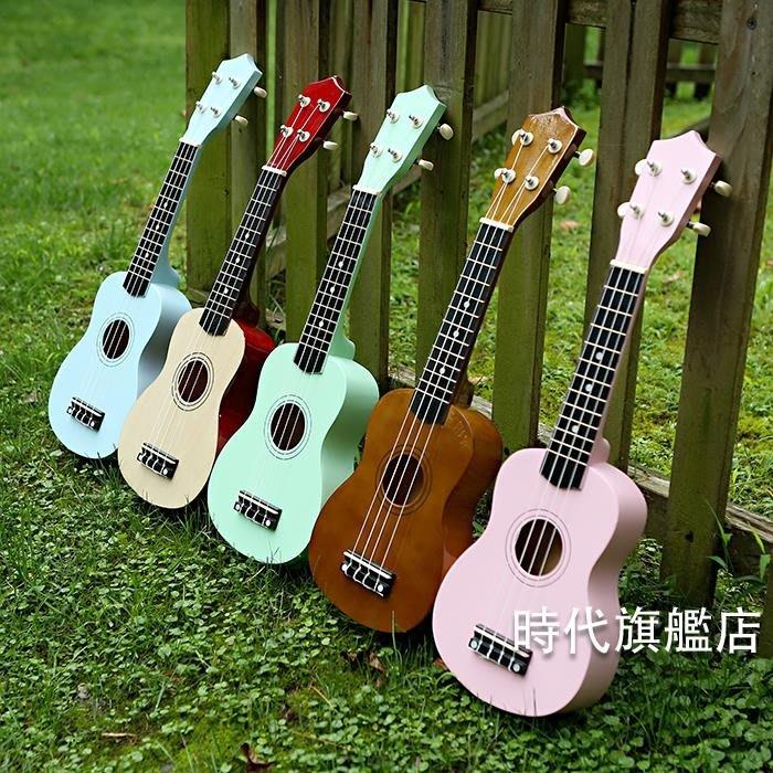 全館免運21寸彩色尤克里里小吉他初學者ukulele烏克麗麗夏威夷四弦琴女生XW