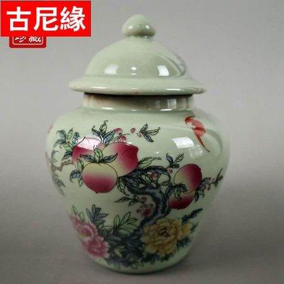 【古尼緣】景德鎮仿古瓷器壽桃茶葉罐將軍罐儲物罐 古玩收藏家居裝飾擺件GNY3098