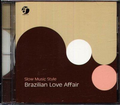 八八 - Slow Music Style Vol.2 Brazilian Love Affair - 日版 CD