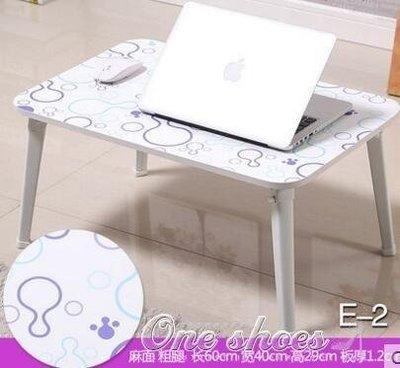 ZIHOPE 電腦桌做床上用筆記本桌簡約現代可折疊宿舍懶人桌子學習小書桌ZI812
