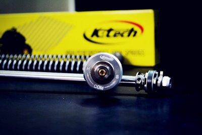 【大台南】歐多邁輪胎部 K-Tech HONDA MSX 前避震器配件 阻尼流速調整閥 非OHLINS