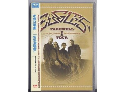 華納唱片2005 老鷹合唱團 告別演唱會2DVD EAGLES Farewell I Tour
