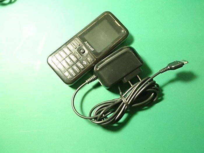 Samsung 三松SGH-J208  一元起標 永和J