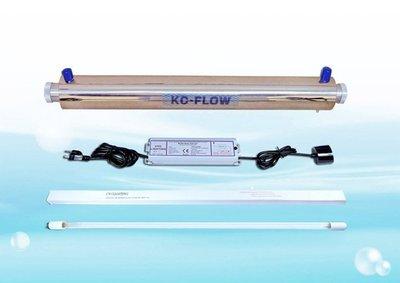 紫外線殺菌燈組-6加侖  PHILPS飛利浦燈管(25W-6加侖/分)*