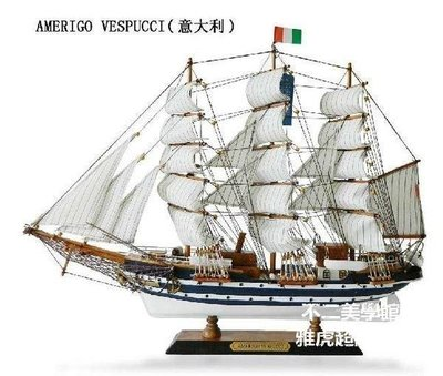 【格倫雅】^手工木制地中海帆船模型裝飾品工藝船擺件擺設喬遷禮品 精致喬遷800[g-l-y6