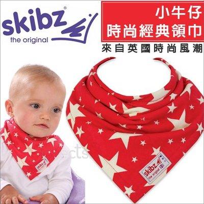 ✿蟲寶寶✿【英國skibz】時尚經典領巾 / 口水巾 / 圍兜 單面 - 小牛仔