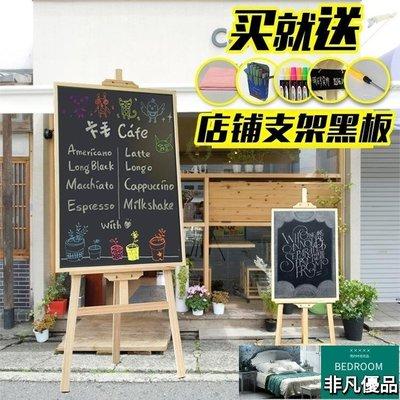 留言板 原木框磁性小黑板升降支架式 酒吧咖啡店立式廣告板 寫熒光筆粉筆 HM【非凡優品】
