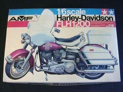 超稀少!!! 日本田宮1970 絕版 1/6 Tamiya AMF FLH1200 Harley 哈雷重型機車模型 ultra 豪華型 HOG touring