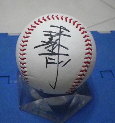 棒球天地---Lamigo 林泓育 簽名全新中華職棒比賽球.字跡漂亮