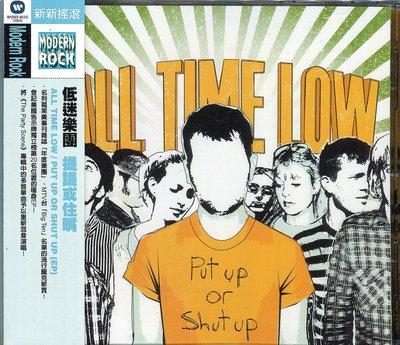 [永恆音樂網]全新低迷樂團 ALL TIME LOW - 提議或住嘴 PUT UP OR SHUT UP