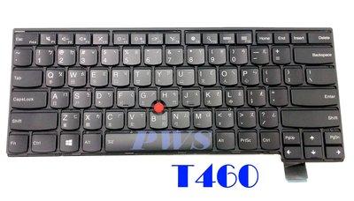 ☆【全新 聯想 Lenovo IBM Thinkpad T460 T460S T460P S2 中文鍵盤】背光鍵盤