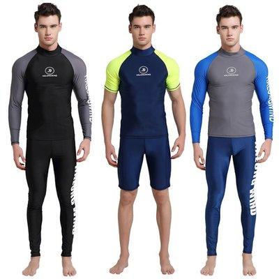 男式分體水母衣潛水衣長袖防曬泳衣浮潛沖浪服男短褲分體大碼泳裝