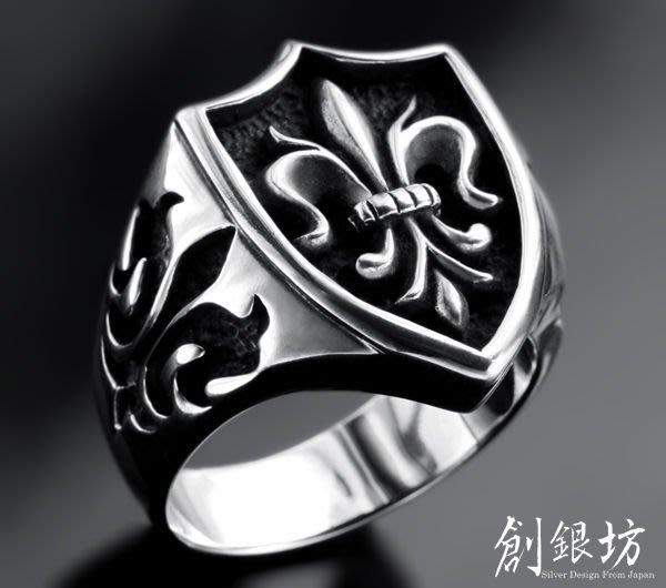 【創銀坊】戰士 盾牌 鳶尾花 925純銀 戒指 十字架 星星 五芒星 重機 哈雷 騎士 克羅心 龐克 刺青 搖滾 戒子
