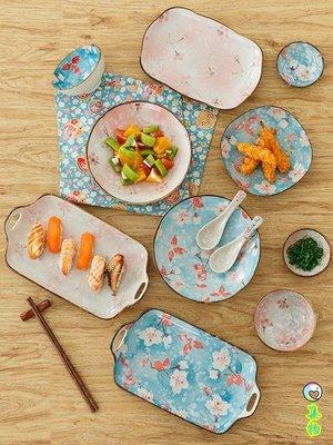 (免運)日式盤碗筷碟組合 家用2/4/6二人食餐具套裝韓式情侶整套成套瓷器