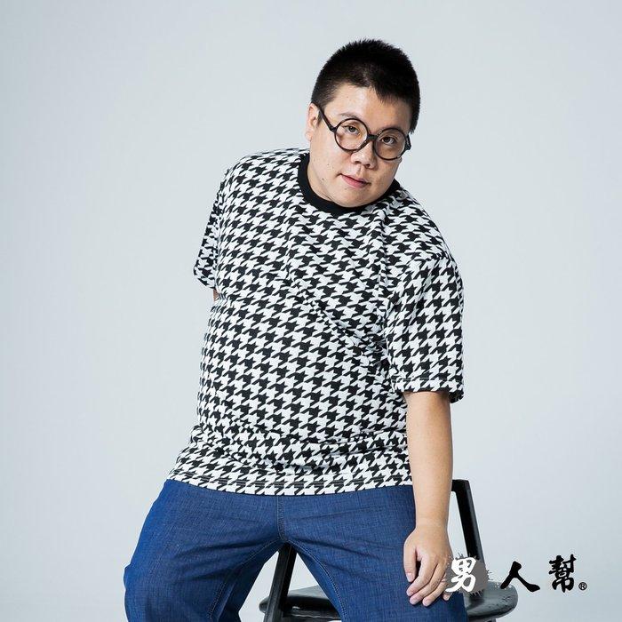 【男人幫大尺碼】T1590*韓系修身千鳥紋時尚滿版短袖T恤