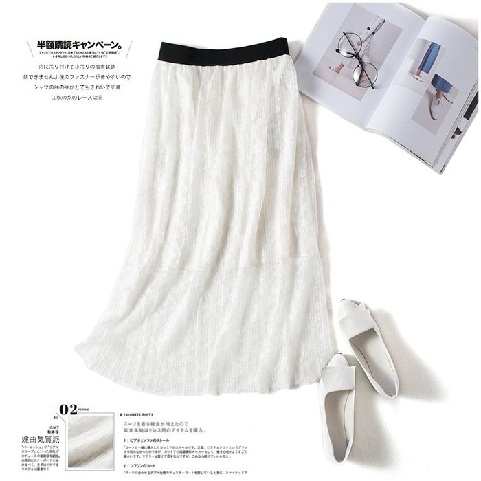 A159 專櫃柔軟網紗拼接鬆緊腰修身顯瘦百褶裙蛋糕裙