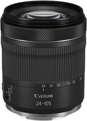 【高雄四海】Canon RF 24-105mm F4-7.1 IS STM 全新平輸一年保固.適用EOS R / RP