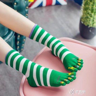 【蘑菇小隊】五子襪花滿階秋冬純棉五指襪 全棉加厚中筒卡通保暖分腳趾襪五趾襪襪子-MG32722