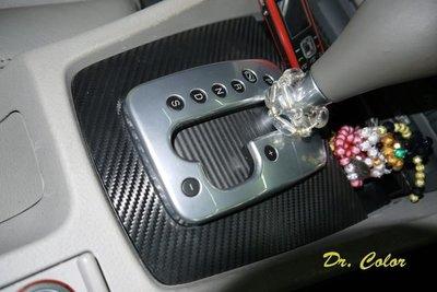 Dr. Color 玩色專業汽車包膜 Audi A4 內裝飾板包膜