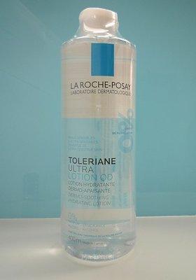 理膚寶水多容安舒緩保濕化妝水 400 ml $ 850 元 公司貨 新包裝 +2%菸鹼醯胺