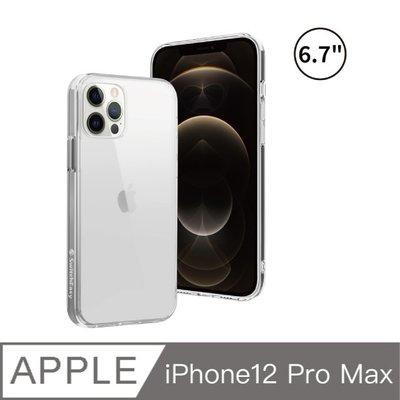 KINGCASE (現貨) SwitchEasy Crush iPhone 12 Pro Max 6.7 透明吸震手機套