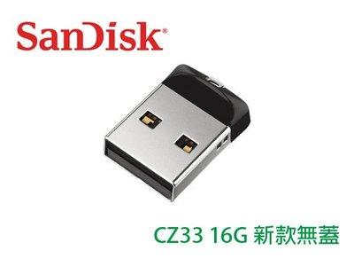 「Sorry」Sandisk 新帝 Cruzer Fit CZ33【車用良伴 / 迷你 無蓋】16GB 隨身碟