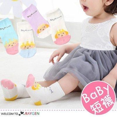 八號倉庫【2D175P236】 卡通皇冠男女孩拼色短襪 寶寶襪