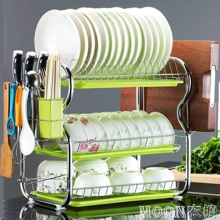 麥麥部落 廚房置物架三層碗碟架碗架瀝水架滴水架收納架碗柜用品晾放碗筷架MB9D8