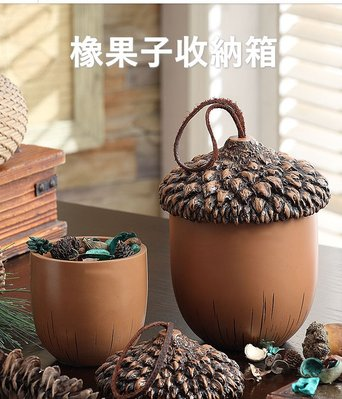 橡果子收納箱-歐式儲物罐 帶蓋置物罐 雜物收納罐 橡果居家裝飾品(大)_☆找好物FINDGOODS☆