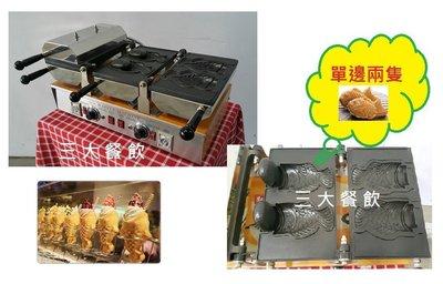 【三大餐飲設備】 二手鯛魚燒機~~霜淇淋淋機、製冰機、果汁機租賃