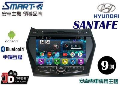 【JD汽車音響】SMART-R HYUNDAI ELANTRA 9吋安卓主機 T1四核 手機互聯/藍芽 另有T9八核心