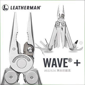 【ARMYGO】Leatherman Wave Plus 工具鉗-銀色(#832524 黑色尼龍套)