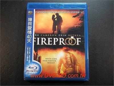 [藍光BD] - 搶救愛情40天 Fireproof ( 得利公司貨 )
