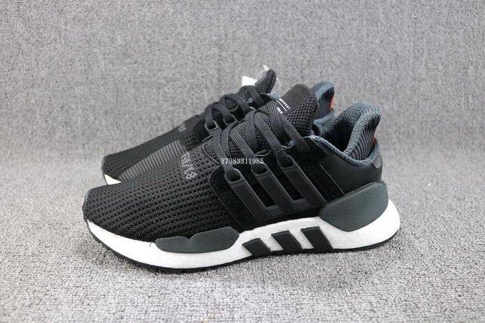 Adidas EQT Support91/18黑白 百搭 經典 休閒運動慢跑鞋 男鞋 B37520