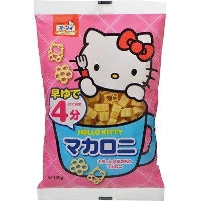 現貨出清 bobo愛漂亮 日本製 Hello Kitty 造型快煮4分鐘義大利麵 通心粉 150g