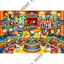 Snoopy Woodstock Puzzle 砌圖 拼圖 1000pcs Circus 馬戲團 Peanuts 史努比 史諾比 胡士托 查理布朗 OLAF