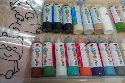 【五旬藝博士】 玻璃彩繪隨意貼 28色/30支 二大盒裝(60ML) 創意美術 窗貼DIY禮盒 色澤飽和 台灣製造