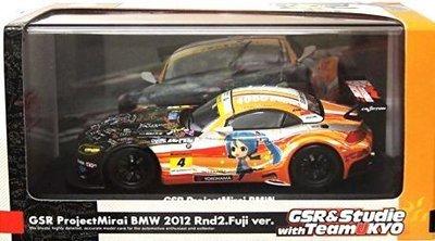 日本正版GSC初音未來Future Stars Project mirai GSR BMW 2012開幕賽車模型日本代購