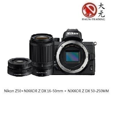 *大元˙高雄*【新機上市】Nikon Z50 16-50mm + 50-250mm 雙鏡組 APS微單 公司貨