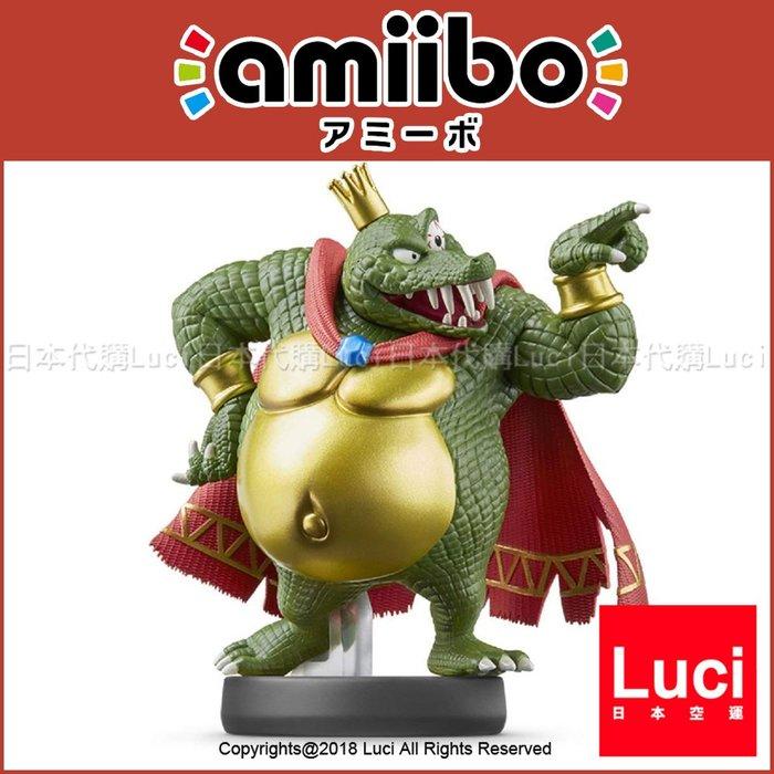 鱷魚王 預購 amiibo 大亂鬥系列  KING K.ROOL 大金剛 3DS NFC連動 任天堂 LUCI日本代購