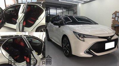 ☆久豆麻鉄☆ Toyota Auris 可用 (四門氣密) 全車隔音套組 汽車隔音條 靜化論 芮卡國際 公司貨
