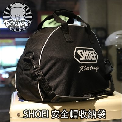 【趴趴騎士】SHOEI 安全帽收納袋 (帽袋 提袋 背袋 X14 Z7 GTAIR Jforce 全罩