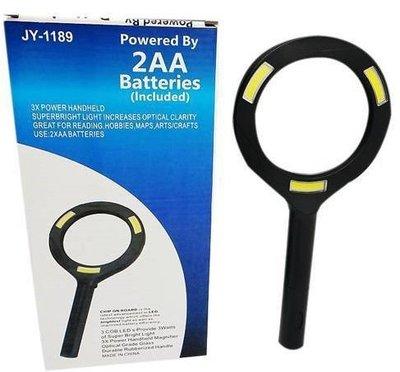 LED燈放大鏡 可3倍放大, 帶LED光源照明