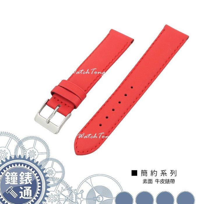 【鐘錶通】C1.03II 簡約系列 ─ 高級素面牛皮錶帶 ─ 紅色 ├代用錶帶/CK/DW/seiko┤