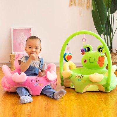卡通嬰幼兒學座椅安全靠背寶寶學坐神器寶寶餐椅帶兒童玩具可拆洗[阿佳的店]