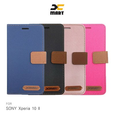 強尼拍賣~XMART SONY Xperia 10 II 斜紋休閒皮套  掀蓋 可立 插卡 磁扣