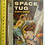 MAAG美軍顧問團文康書籍-韓戰時間印製1954年SPACE TUG太空拖船